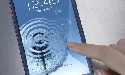 What's The Next Big Advancement In Cell Phone Technology?