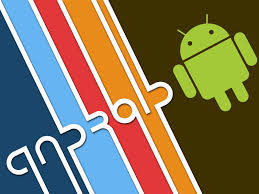 Best 5 Android Apps For Graphic Designers