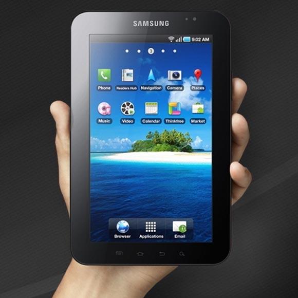 Samsung Galaxy Tab 5: Mid-Price But Powerful Performance