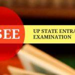 Uttar Pradesh State Entrance Examination – Application Process