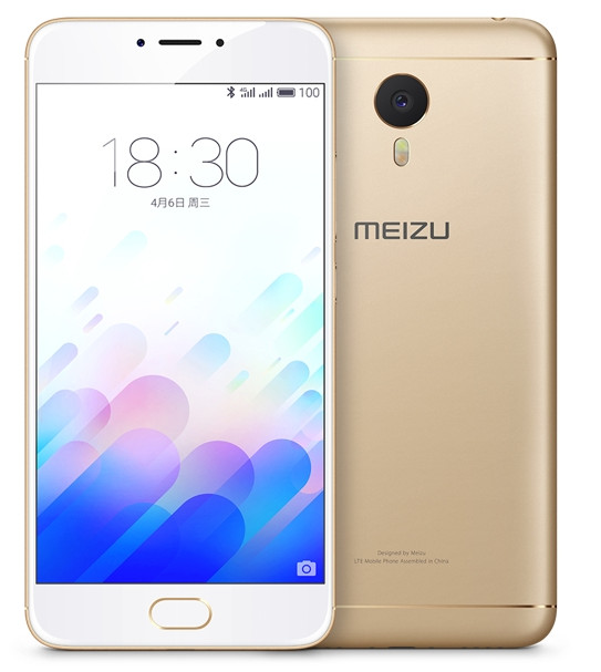 Meizu M3 With 3GB RAM, 13MP Camera Goes Official