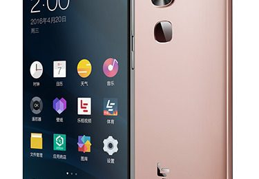 Leeco LEX720 Spotted On Antutu With 154K+ Score