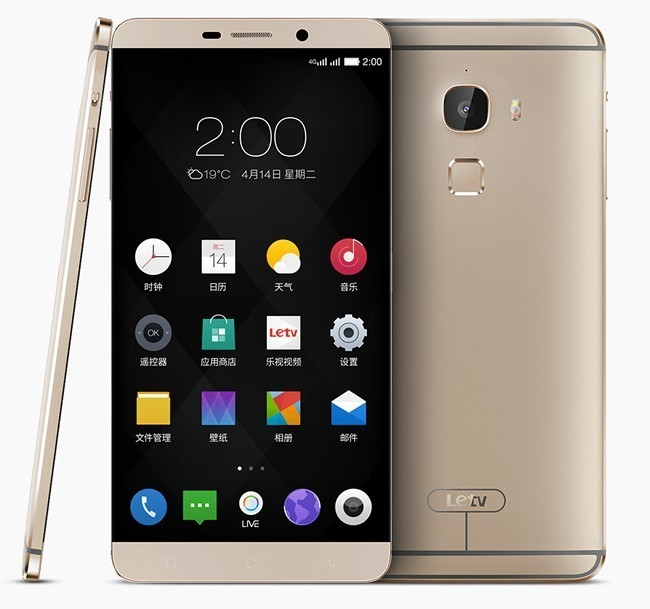 Leeco Le 2, Le Max 2 Launched In India Price And Specifications1