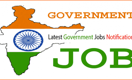 Get Notified About Latest Govt. Jobs 2016-2017