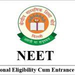 National Level Medical Entrance Test