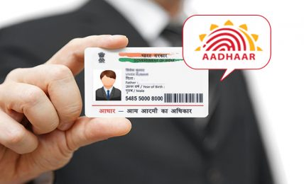 How To Download Aadhar Card By Name And DOB?